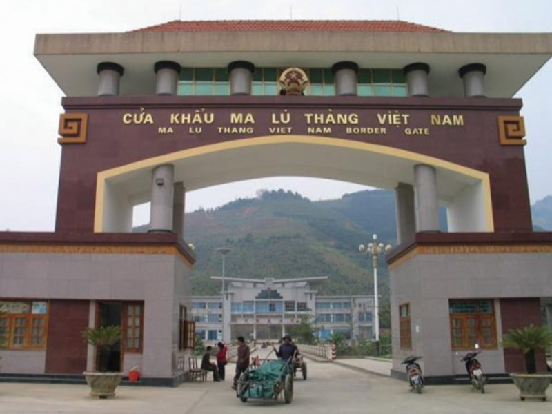 Cửa khẩu quốc tế Ma_Lù_Thàng
